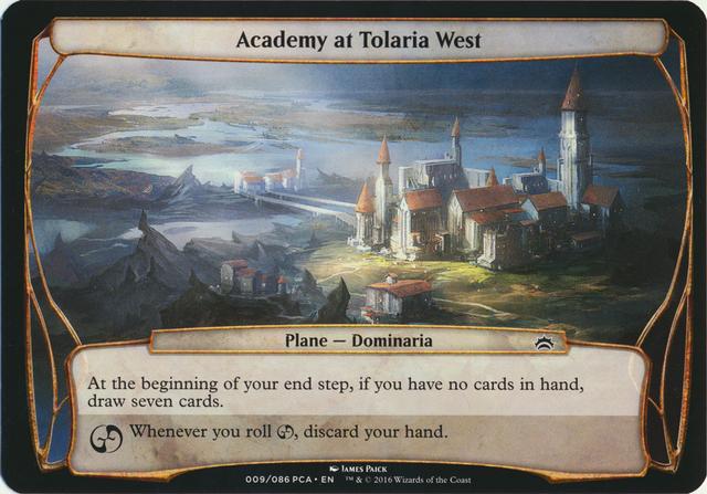 Academy at Tolaria West - Oversized
