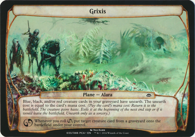 Grixis - Oversized