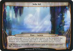 Velis Vel - Oversized