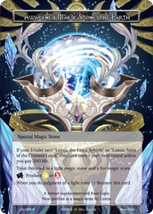 Awakened Magic Stone, the Earth - LEL-096 - R