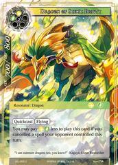 Dragon of Scenic Beauty - LEL-053 - U - Foil