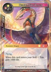 Healing Wing Dragon - LEL-062 - U