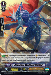 Revenger, Weitgore Dragon - G-BT09/058EN - C