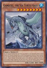 Gameciel, the Sea Turtle Kaiju - MP16-EN164 - Rare - Unlimited Edition