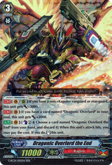 Dragonic Overlord the End - G-RC01/005EN - RRR on Channel Fireball
