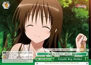 Taiyaki Key Holder - TL/W37-E053 - CR