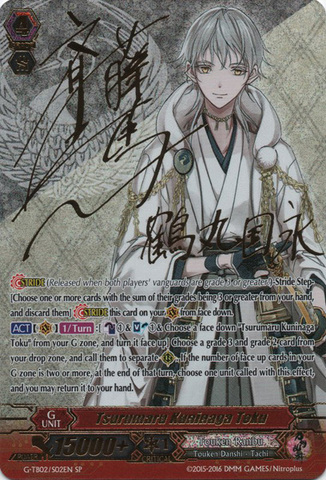 Tsurumaru Kuninaga Toku - G-TB02/S02EN - SP