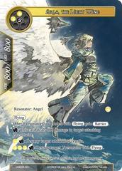 Arla, the Light Wing - VIN003-001 - R