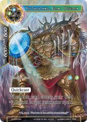 Vafthruthnir, Giant Wiseman - VIN003-084 - R - Foil