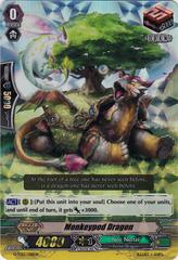 Monkeypod Dragon - G-TD12/018EN - RRR