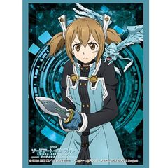 Bushiroad Sleeves: Collection High Grade #247 - Vol.1224