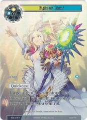 Rain of Light (Full Art) - RDE-078 - R