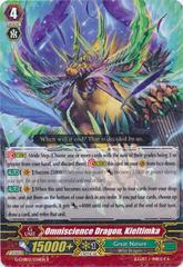 Omniscience Dragon, Kirtimukha - G-CHB02/036EN - R
