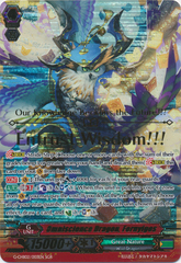 Omniscience Dragon, Fernyiges  - G-CHB02/003EN - SGR