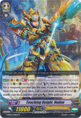 Knight of Teaching, Judon - G-BT10/028EN - R