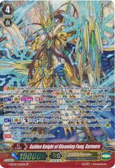 Golden Knight of Gleaming Fang, Garmore - G-BT10/S02EN - SP