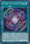 Ultra Polymerization - MACR-EN052 - Secret Rare - 1st Edition