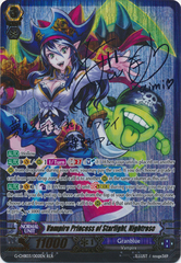 Vampire Princess of Starlight, Nightrose - G-CHB03/002EN - RLR