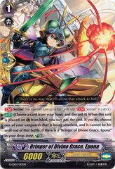 Bringer of Divine Grace, Epona - G-LD03/013EN - TD