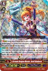 Scream Dragon Master, Dolor Kimberly - G-FC04/017EN - GR