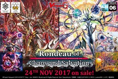 Cardfight!! Vanguard: Rondeau Of Chaos And Salvation Booster Pack