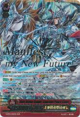 Holy Divine Knight, Gancelot Peace Saver - G-BT11/001EN - SGR