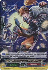 Almsgiving Stealth Rogue, Jirokichi - G-TD13/018EN - RRR (Foil)