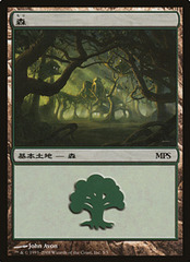Forest - MPS 2008 on Channel Fireball