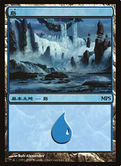 Island - 2009 Foil MPS Promo on Channel Fireball