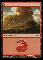 Mountain - 2007 MPS Promo on Channel Fireball