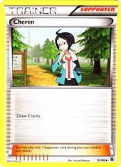 Cheren - 91/98 - Uncommon