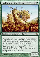 Kodama of the Center Tree - Foil