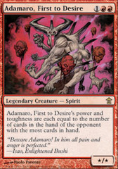 Adamaro, First to Desire - Foil on Channel Fireball