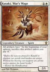 Kataki, War's Wage - Foil on Channel Fireball
