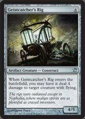 Geistcatcher's Rig - Foil