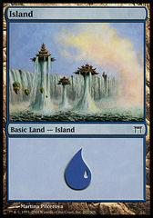 Island (292) - Foil