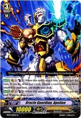 Oracle Guardian, Apollon - BT01/025EN - R