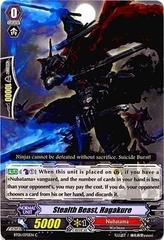 Stealth Beast, Hagakure - BT01/070EN - C