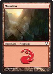 Mountain (239) - Foil