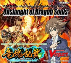 Onslaught of Dragon Souls Booster Box on Channel Fireball