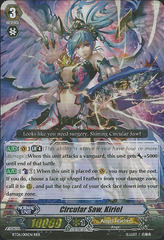 Circular Saw, Kiriel - BT06/001EN - RRR on Channel Fireball