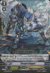 Sleygal Dagger - BT06/016EN - RR on Channel Fireball