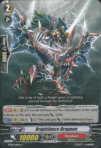 Brightlance Dragoon - BT06/102EN - C