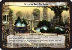 Selesnya Loft Gardens on Channel Fireball