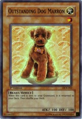 Outstanding Dog Marron - DCR-062 - Common - 1st Edition