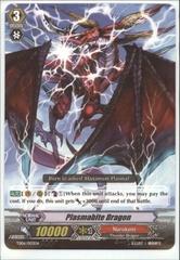 Plasmabite Dragon - TD06/003EN