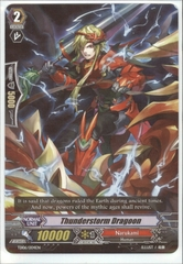 Thunderstorm Dragoon - TD06/004EN on Channel Fireball