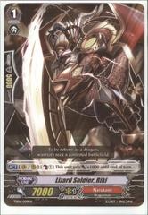 Lizard Soldier, Riki - TD06/009EN