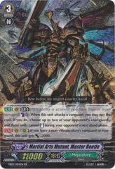 Martial Arts Mutant, Master Beetle - EB03/004EN - RR on Channel Fireball