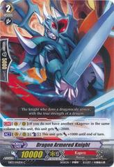 Dragon Armored Knight - EB03/042EN - C on Channel Fireball